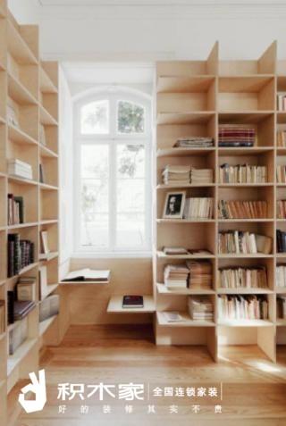 改裝書房2.jpg