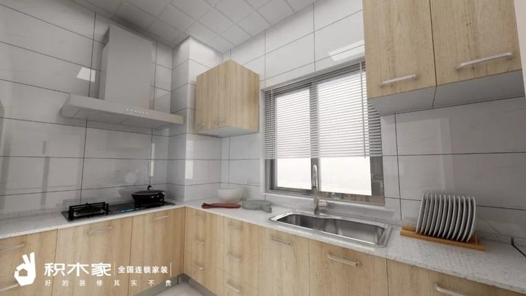 7廚房.webp.jpg