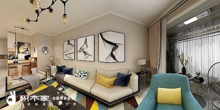 10积木家现代简约客厅效果图.jpg