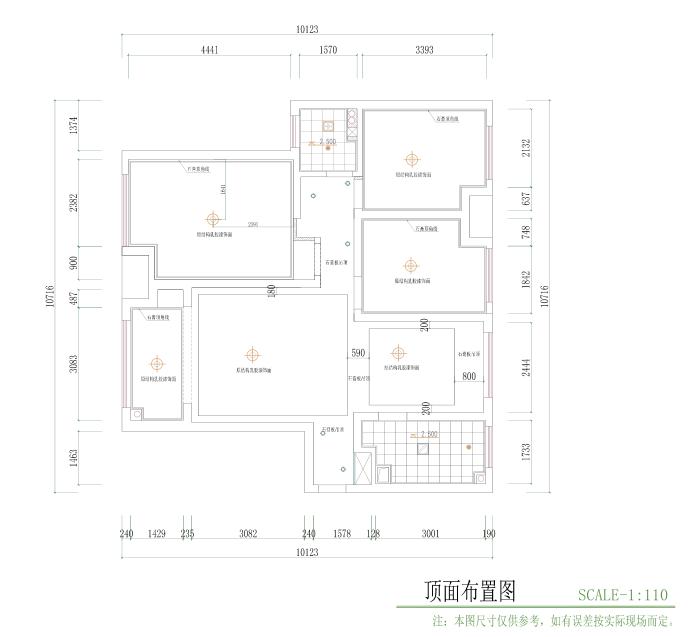 西安110平三室兩廳的硬裝設計圖紙-6