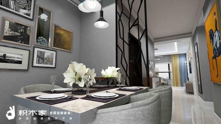 11积木家现代简约餐厅效果图.jpg