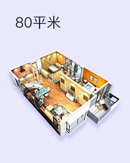 屋子装修效果图