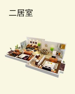 新房装修效果图