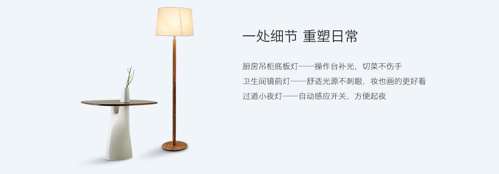积木家装修-室内光源设计