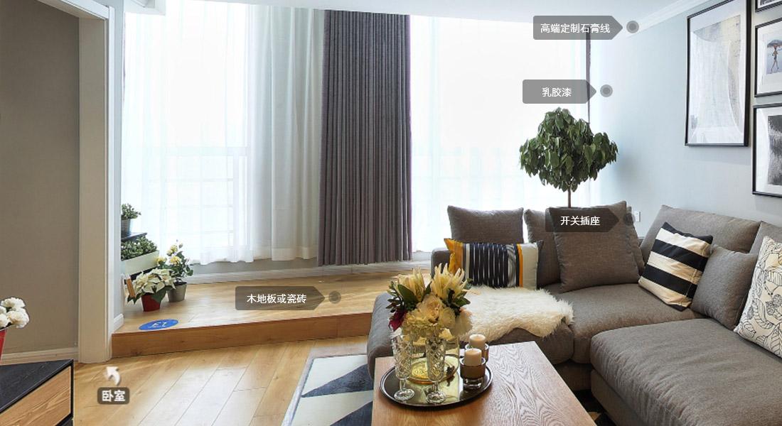 积木家装修-空间配置-客厅