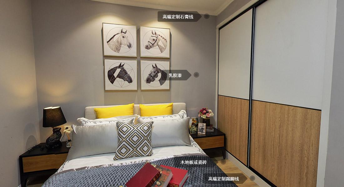 积木家装修-空间配置-次卧